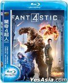 ファンタスティック・フォー (2015/カナダ, 独, 英, 米) (Blu-ray) (台湾版)