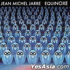 Equinoxe (2014 re-mastered) (EU Version)