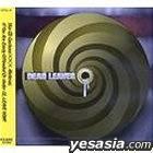DEAD LEAVES - Original Soundtrack (Japan Version)