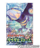 Pokemon Card Game XY Extra Pack Tidal Storm