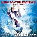 Matsuken no AWA Odori (SINGLE+DVD)(Japan Version)