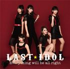 Everything will be all right [Type A] (SINGLE+DVD)  (First Press Limited Edition) (Japan Version)
