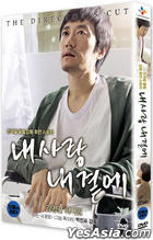 Closer to Heaven (DVD) (2-Disc) (Director's Cut) (First Press Limited Edition) (Korea Version)