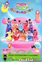 MOMO Huan Le Gu 9  Huan Le Gu De Kuai Le Wan Hua Tong (CD + Karaoke DVD)