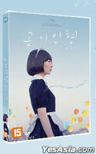 Air Doll (DVD) (Korea Version)