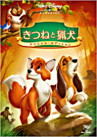 The Fox and the Hound (DVD) (Special Edition) (Japan Version)