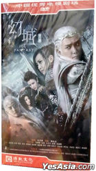Ice Fantasy (2016) (H-DVD) (Ep. 31-62) (End) (China Version)