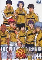 The Prince of Tennis Vol.44 (Japan Version)