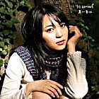 10 Sprout (Normal Edition) (Japan Version)