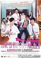 Love Is The Only Answer (2011) (DVD) (Malaysia Version)