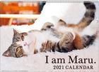 I am Maru 2021 Calendar (Japan Version)