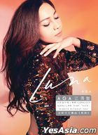 Luna (2CD) (连 大碟海报)