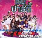 R-Siam : Chimi Party (Thailand Version)