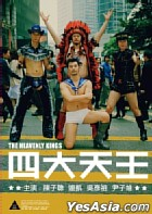 The Heavenly Kings (DTS Version) (Hong Kong Version)