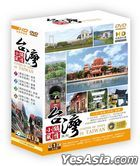 Custom of Town in Taiwan 1 (4DVD) (Taiwan Version)