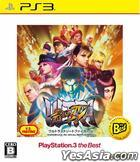 Ultra Street Fighter IV (Bargain Edition) (Japan Version)