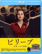 On The Basis Of Sex  (Blu-ray) (Japan Version)