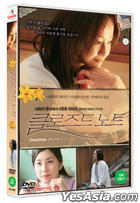 Closed Note (DVD) (韓國版)