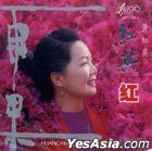 Red Songs (LPCD M2 MASTERING) (China Version)