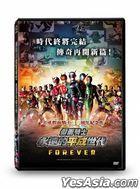 Kamen Rider Heisei Generations Forever (2018) (DVD) (Taiwan Version)
