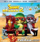 Sammy 2 (2012) (DVD) (3D + 2D Double-Disc Version) (Hong Kong Version)