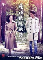 On the Way to the Airport (2016) (DVD) (Ep.1-16) (End) (Multi-audio) (English Subtitled) (KBS TV Drama) (Singapore Version)