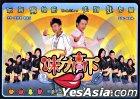 Foodie 2 Shoes (DVD) (Part III) (TVB Program)
