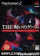 Simple 2000 Series Vol.92 THE Noroi no Game (Japan Version)
