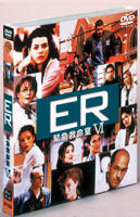 ER: The Sixth Season Set 2 Disc 4-6 (Limited Edition) (Japan Version)