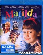 Matilda (1996) (Blu-ray) (Hong Kong Version)
