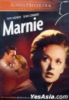Marnie (DVD) (Anamorphic Widescreen) (US Version)