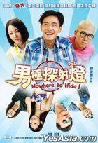 Nowhere To Hide! (2016) (DVD) (Hong Kong Version)