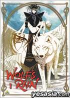 WOLF'S RAIN Vol. 1 (Japan Version)
