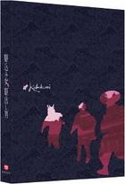 Kakekomi (Blu-ray) (Limited Edition) (English Subtitled) (Japan Version)