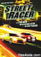 Street Racer (VCD) (Hong Kong Version)