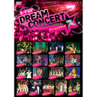 K-Pop Dream Concert 2007  (First Press Limited Edition)(Japan Version)