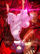 Fate/stay night [Heaven's Feel] II.lost butterfly (Blu-ray) (English Subtitled) (Limited Edition) (Japan Version)