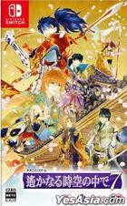Harukanaru Tokinonakade 7 (Normal Edition) (Japan Version)