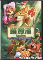 RobinHood (DVD) (Most Wanted Edition) (Hong Kong Version)