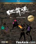 The Way We Dance (2013) (Blu-ray + DVD) (Hong Kong Version)