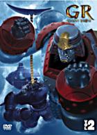 GR - Giant Robo Platinum Set (DVD + CD) (Vol.2) (Japan Version)
