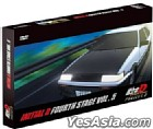 Initial D 4th Stage Project D (Vol.5) (Hong Kong Version)