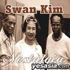 Swan Kim Vol. 1 - Nostalgia