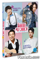 Happy Together (DVD) (Korea Version)