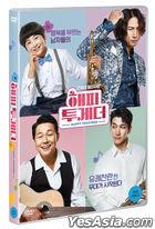 Happy Together (DVD) (Korea Version)