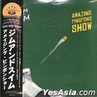 Amazing Pingpong Show (Vinyl LP)