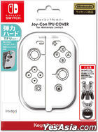 Nintendo Switch Joy-Con TPU COVER (Clear) (Japan Version)