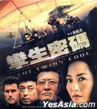 The Twins' Code (2013) (VCD) (Hong Kong Version)