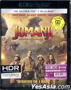 Jumanji: Welcome to the Jungle (2017) (4K Ultra HD + Blu-ray) (Hong Kong Version)
