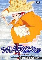 MAROKO Movie (日本版) 劇場版